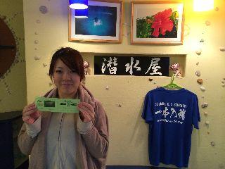 14/12/14 オープンウォーターダイバー認定!! 慶良間