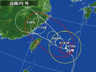 13/10/05 台風23号・フィートウ 沖縄本島