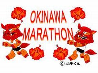 14/11/05 おきなわマラソン!! 沖縄本島