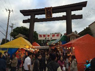 15/01/01 新年、明けましておめでとうございます! 慶良間・奥武島・チービシ