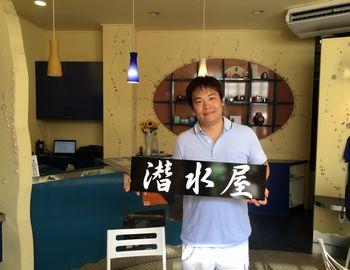 16/05/26 梅雨明け・・・ですか!? 慶良間、真栄田岬