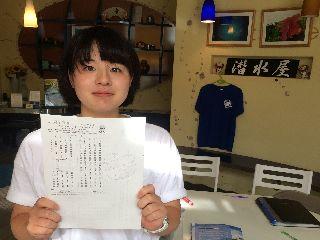 16/08/03 夏休みツアー!!報告 と 今日の沖縄
