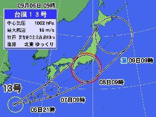 16/09/06 台風13号 万座