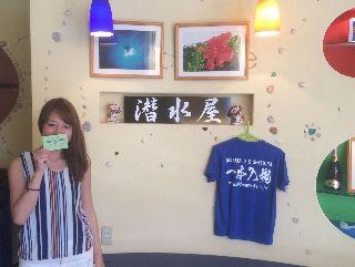 オープンウォーター認定!!