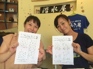 17/09/12 迷惑な台風18号 那覇シーサイドパーク、万座