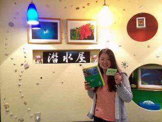 エンリッチドエアーSP認定!!