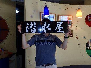 アドバンス認定!!