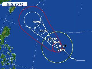 18/10/01 台風が過ぎ去り、気がついたら10月 沖縄本島