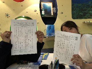 18/12/01 2018年も残すところあと1ヶ月! 沖縄本島
