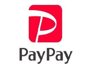 paypayがご利用いただけます!
