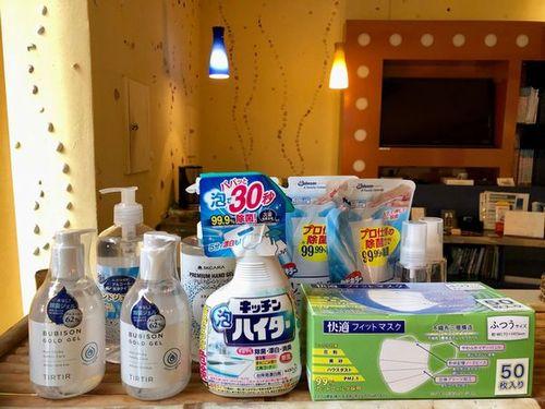 20/05/23 備えあれば憂いなし。 沖縄本島